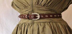 Comment choisir une ceinture